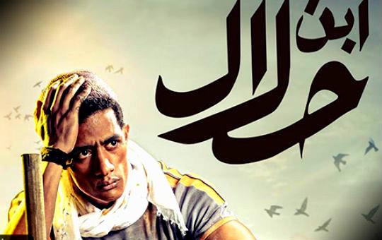 ابن حلال هلى الوطنية الأولى