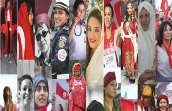 وثائقي خاص بعيد المرأة التونسية