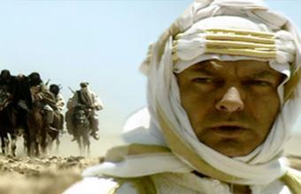 مسلسل لورنس العرب