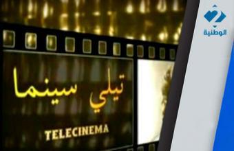 tele-cinema_detail